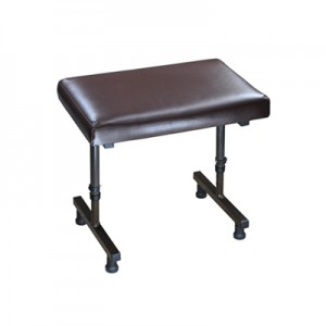 Beaumont Leg Rest (Configuration Without Castors)
